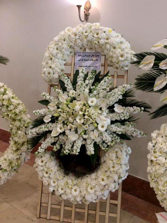 تاج گل ترحیم سه طبقه در شیراز