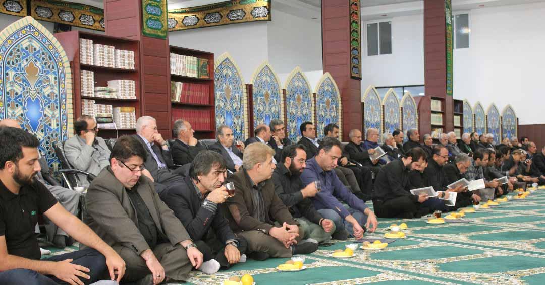 رزرو مسجد الزهرا-احمدآباد مشهد