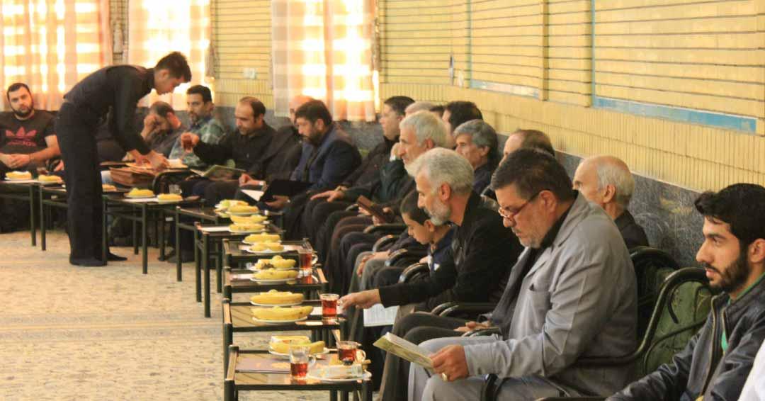 رزرو مسجد قبا جهت برگزاری مراسم ترحیم در مشهد