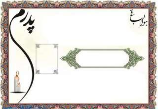 چاپ اعلامیه شاخص