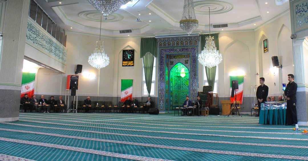 رزرو مسجد توفیق-احمدآباد در مشهد