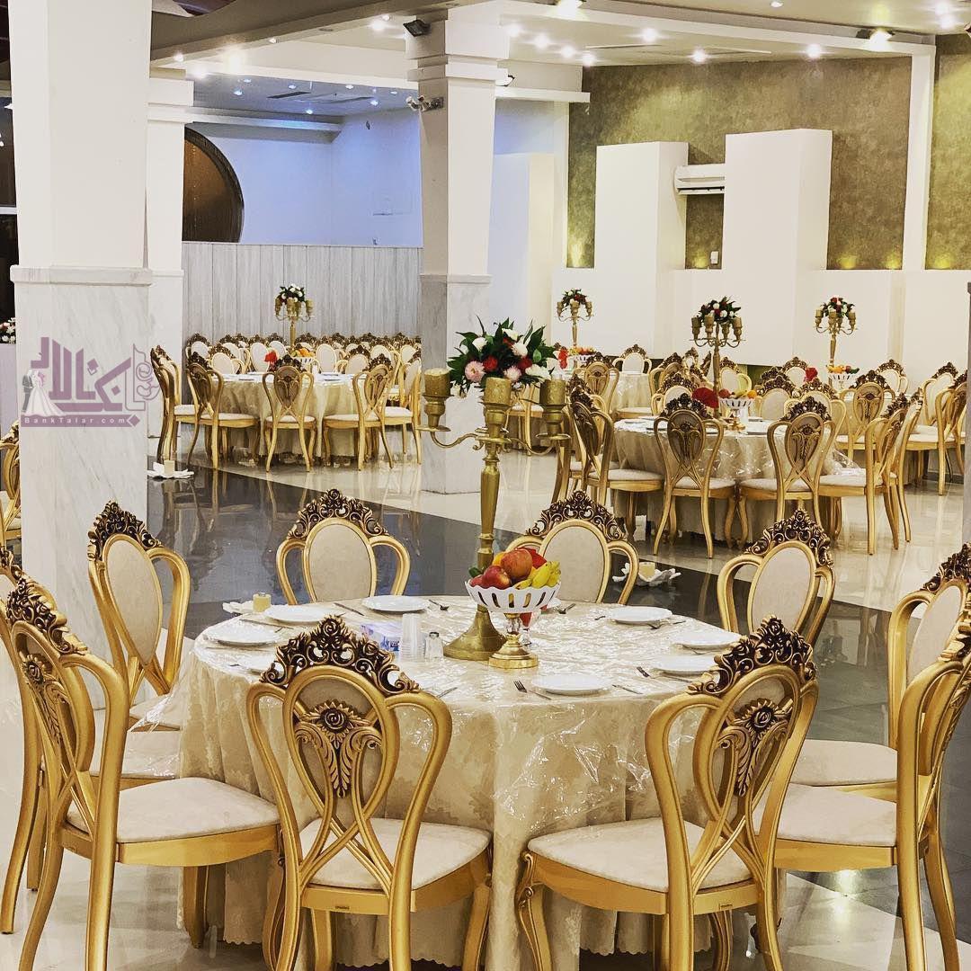 تالار یلدا مشهد مناسب برگزاری مراسم ختم
